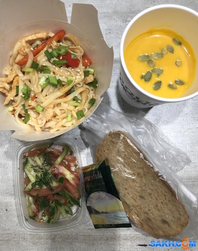 Снабжение комплексным питанием объектов