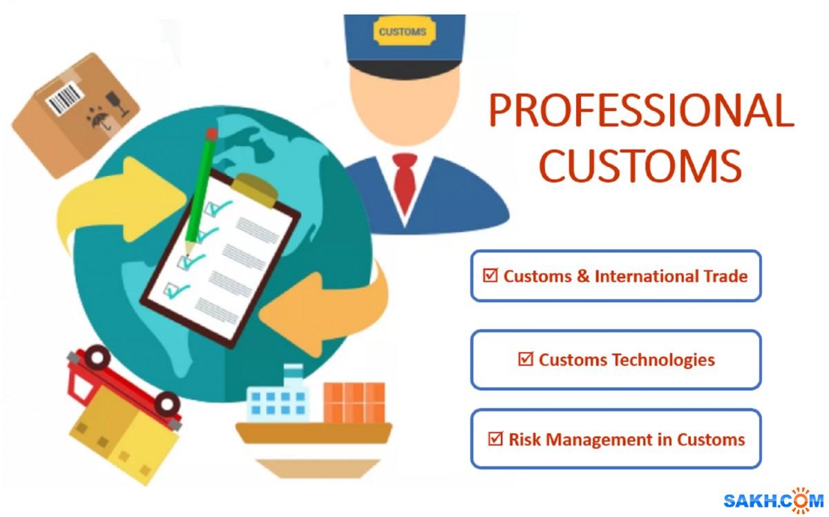 English Pro.Customs. Таможенное дело