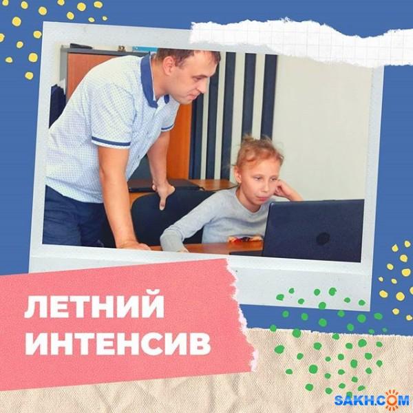 Открыт набор на летние интенсивные курсы для детей по программированию