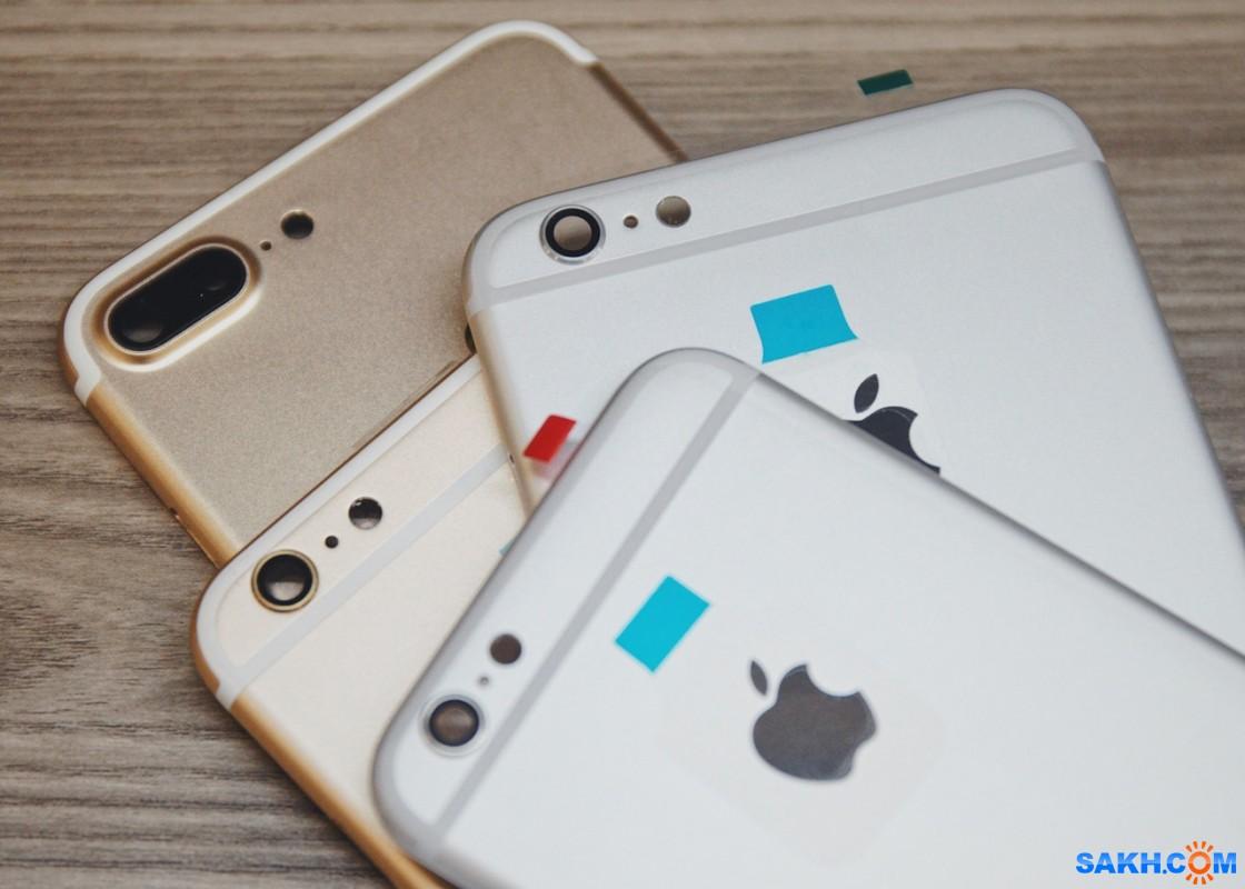 Скидки на ремонт iPhone ибо #ВсёЛетоШок