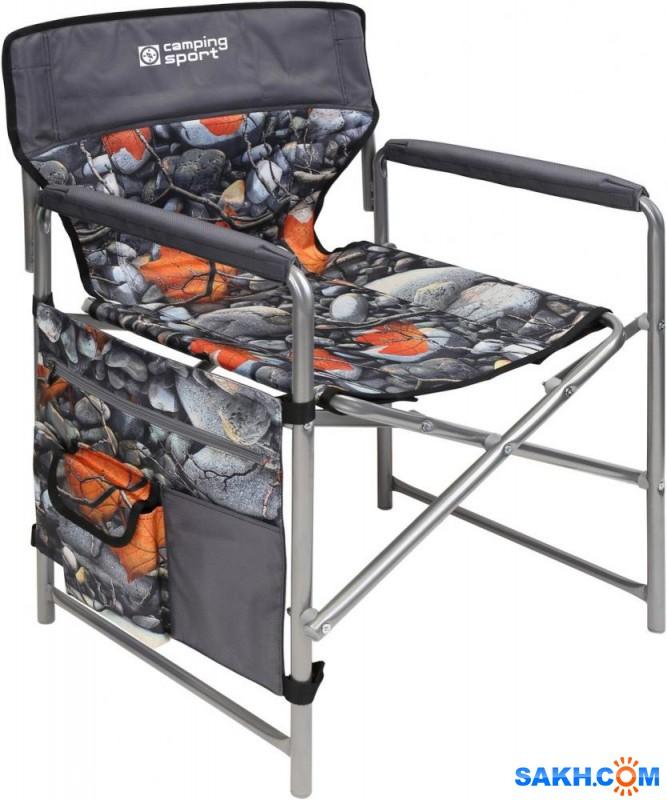 Кемпинговое кресло КС-2 по блиц-цене