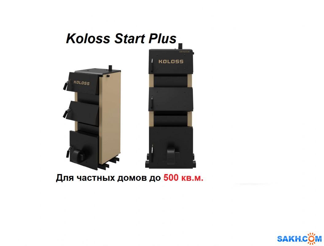 Новые модели котлов Koloss - 5-7 суток на одной загрузке