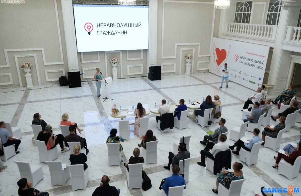 """Сбербанк поддержал премию """"Неравнодушный гражданин"""" на Сахалине"""