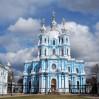 """Экскурсионный тур """"Петербургская коллекция"""""""
