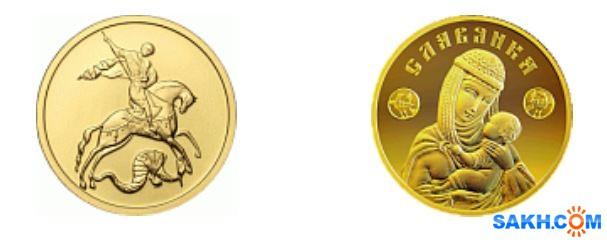 Россельхозбанк снижает цены на золотые монеты