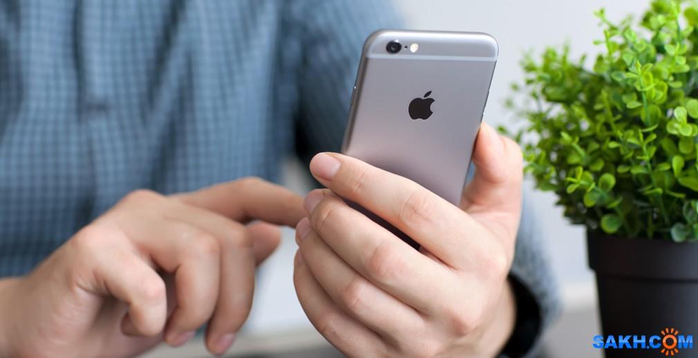 """Держатели карт """"Мир"""" Россельхозбанка смогут оплачивать покупки с помощью iPhone"""