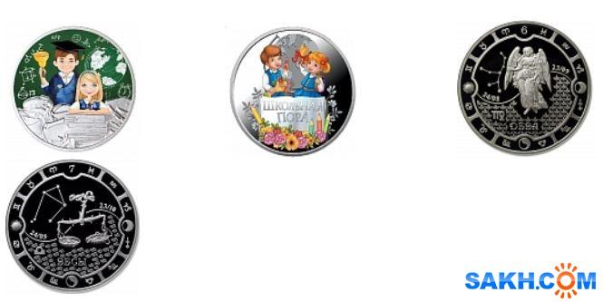 Россельхозбанк предлагает сахалинцам подборку памятных монет из серебра к важным событиям в сентябре