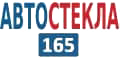 Автостекла 165