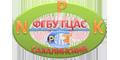ГЦАС Сахалинский