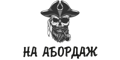 Пиратос, ресторан