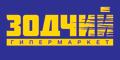 Гипермаркет Зодчий