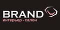 Brand, интерьер-салон