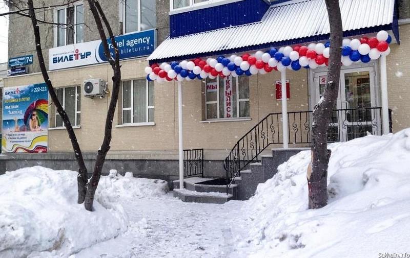 intim-agentstvo-murmansk