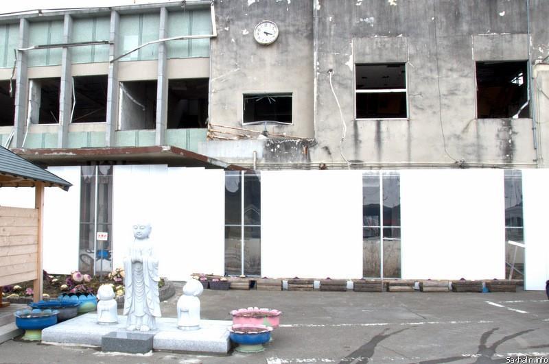 Разрушенное здание мэрии в городе Оцути, которое также решено не сносить. Часы остановились 11 марта 2011 года. Мэр и 33 чиновника администрации погибли. Город оставался без главы 5 месяцев