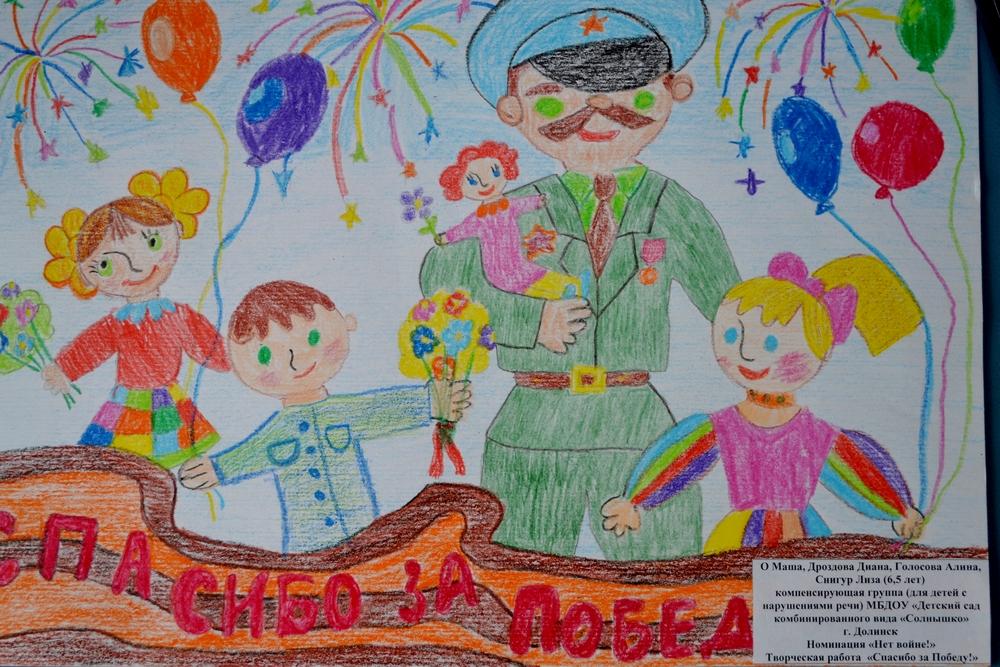 рисунков конкурс о победе детских