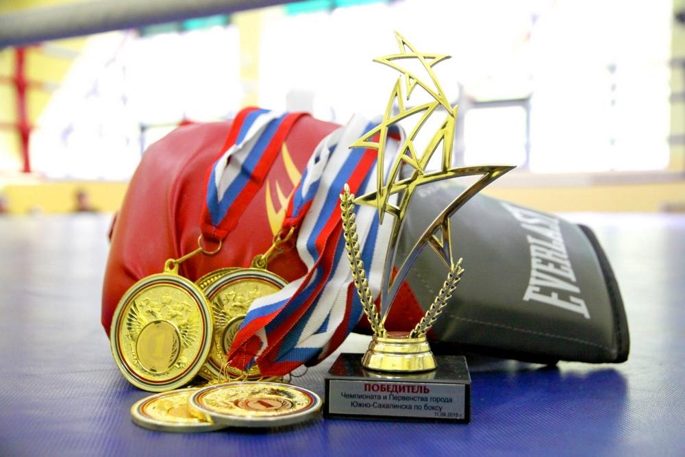 Конкурс на лучшего спортсмена