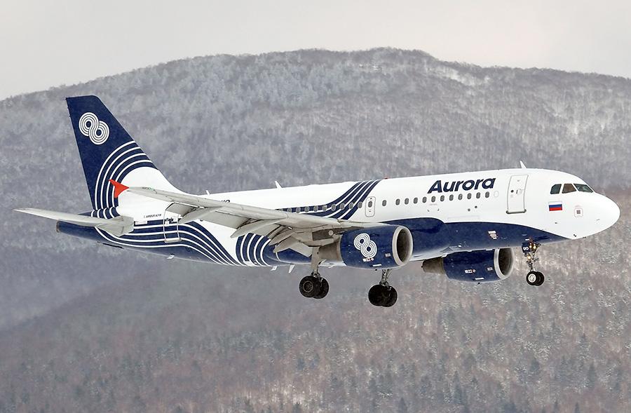картинки самолета аврора нужен