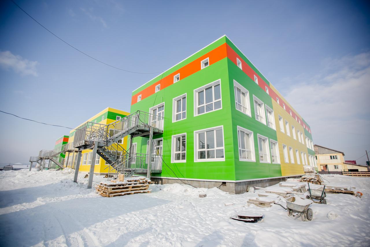 Панорама детский сад