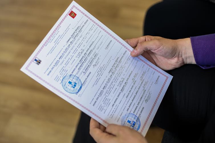 Картинки жилищные сертификаты
