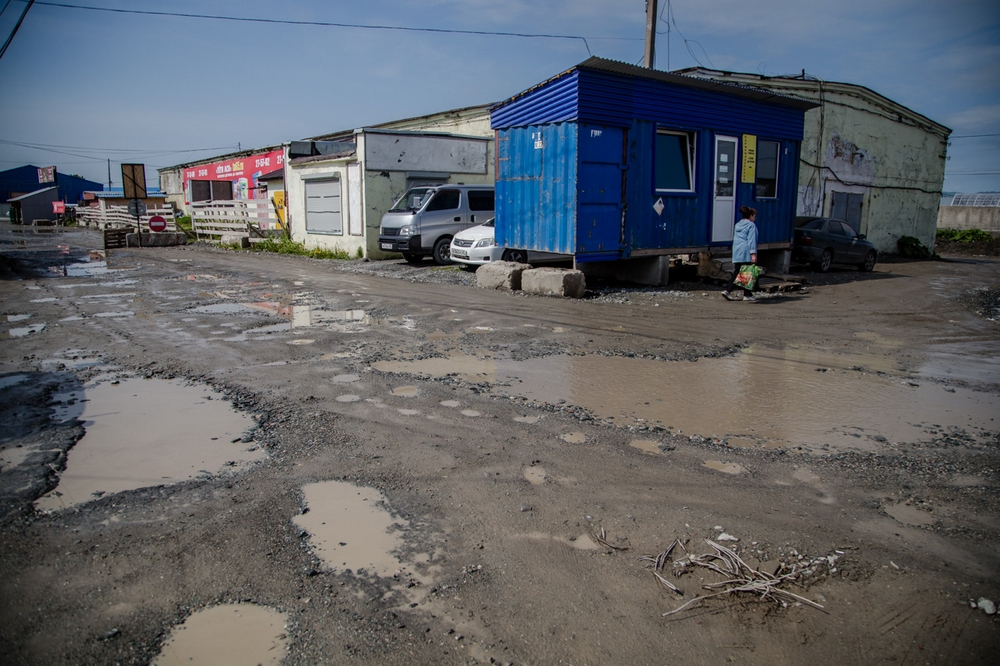 Время работы оптовой базы на украинской улице южно-сахалинск
