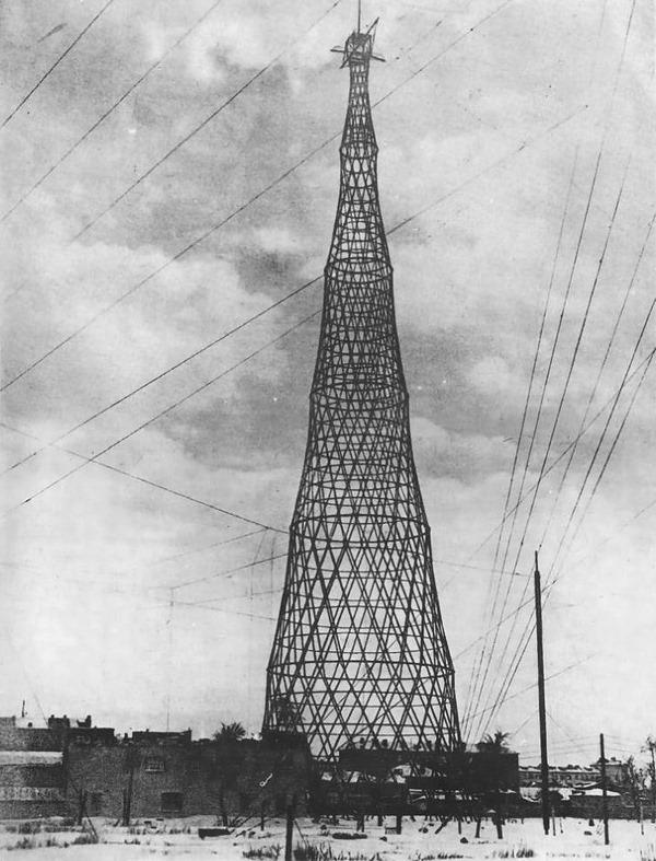 Довоенная фотография знаменитой Шуховской башни вМоскве. Именно снее вещание центральных радиостанций шлона всюстрану