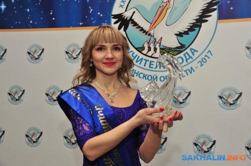 Елена Бегишева