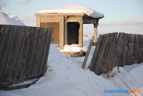 Углегорск (Эсутору)