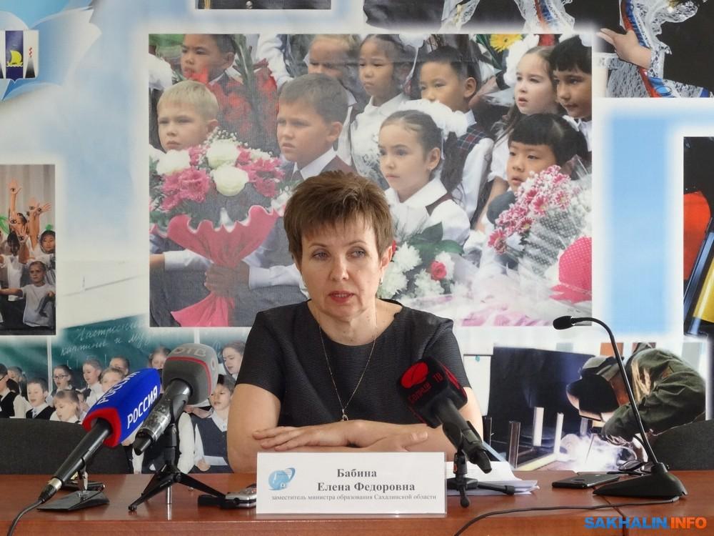 Елена Бабина