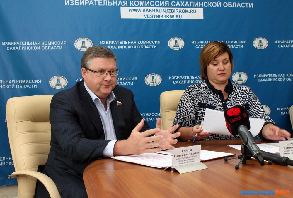 Георгий Карлов и Виктория Черкасова