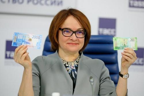 """Фото """"Российской газеты"""""""