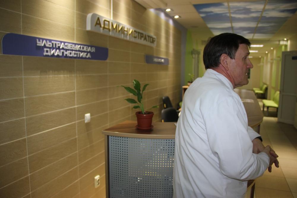 Мужское здоровье медицинский центр тобольск