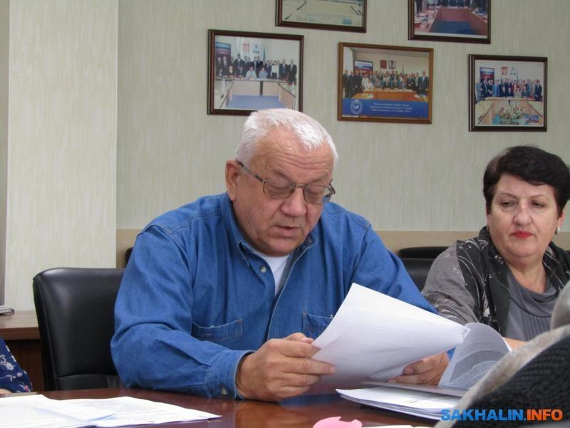 Вячеслав Федорченко