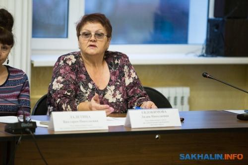Лидия Евдокимова