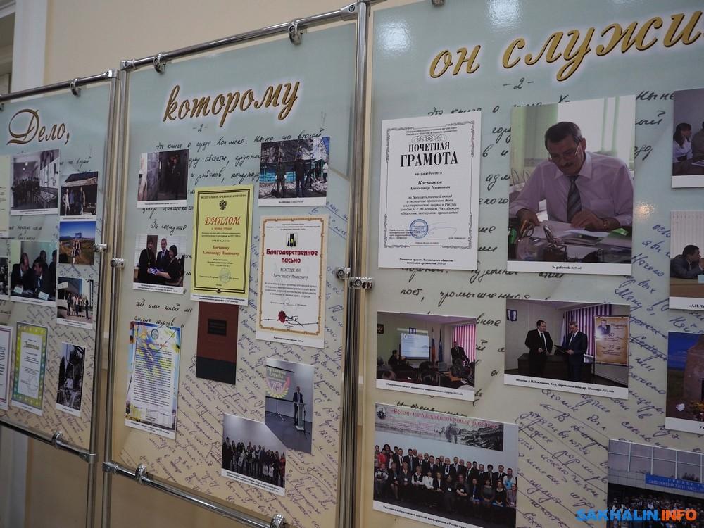 Работа в южносахалинске доска объявлений сахком работа чернигов свежие вакансии чернигов неполная занятость