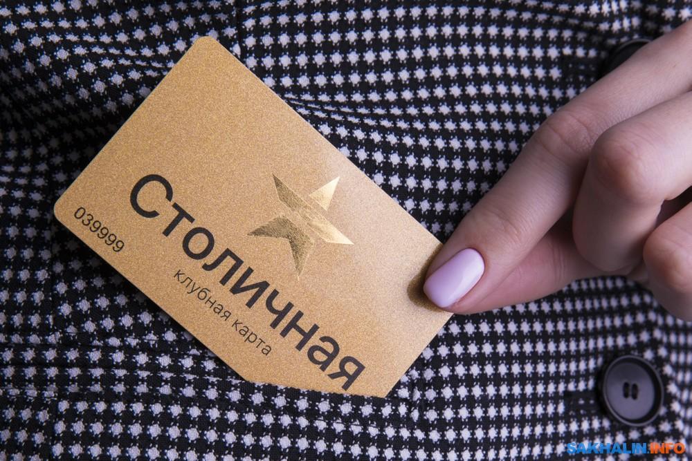 креткредитный потребительский кооператив абакане