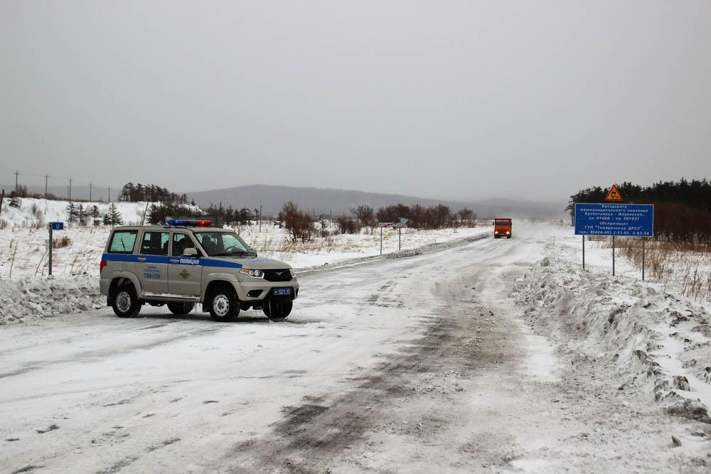 Дорога Томари— Ильинское досих поростается закрытой