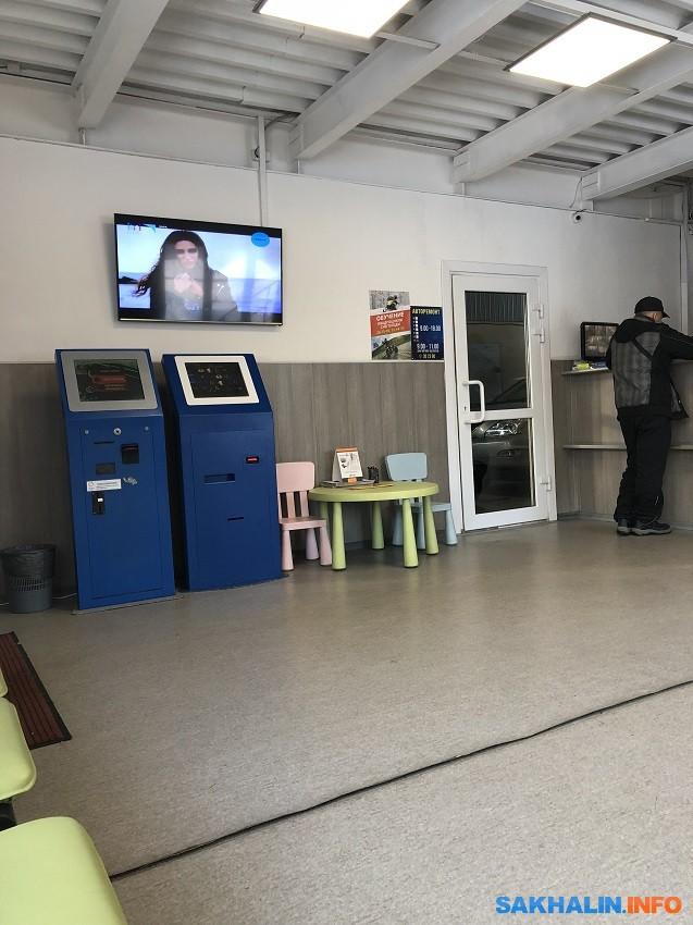 игровые автоматы в н. новгороде ул. коминтерна