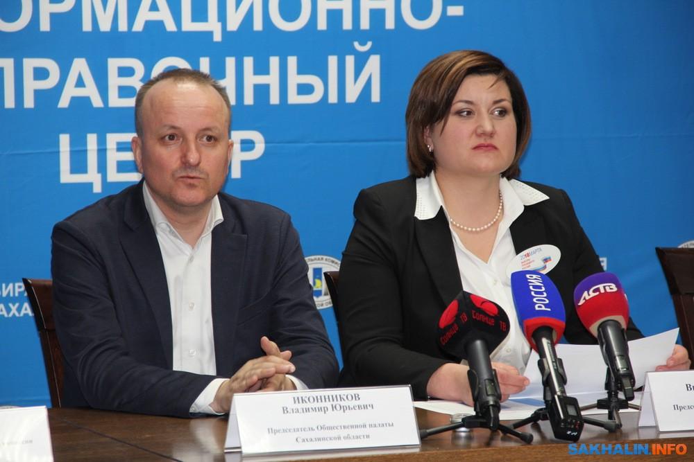 Владимир Иконников, Виктория Черкасова