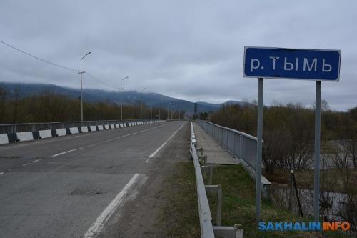 Мост наавтодороге Александровск-Сахалинский— Тымовское