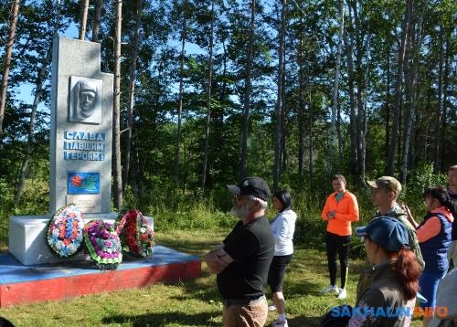 Памятник павшим воинам вс. Пятиречье Холмского района