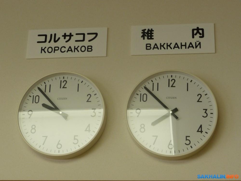 Разница вовремени— двачаса