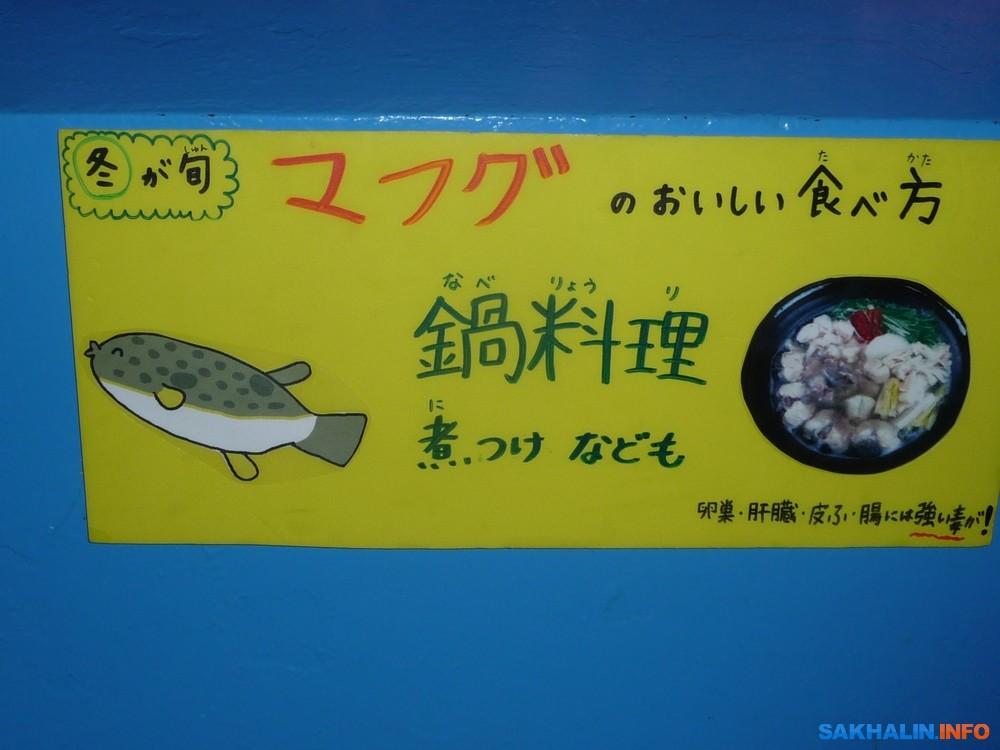 Рецепты вокеанариуме
