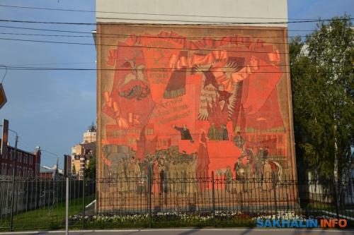 Мозаичное панно натему революции 1917 г.