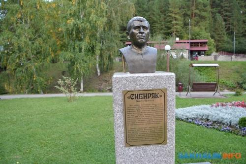 Памятник сибиряку