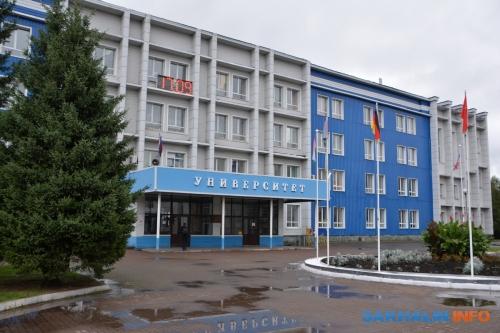 Горно-Алтайский университет