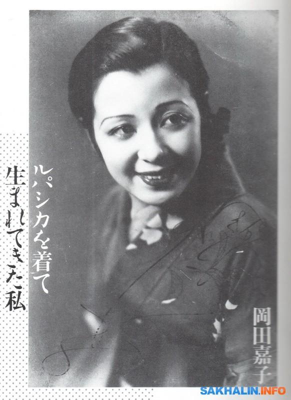 岡田嘉子の画像 p1_3