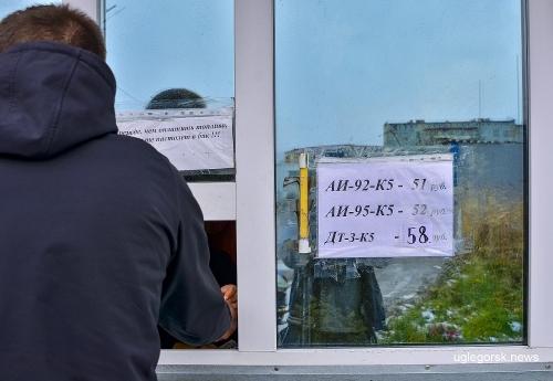 """Цены натопливо вУглегорске. Фото газеты """"Углегорские новости"""""""
