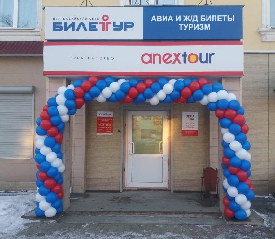 Авиабилеты москва симферополь онлайн