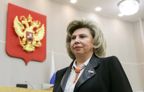 Фото пресс-службы Госдумы РФ