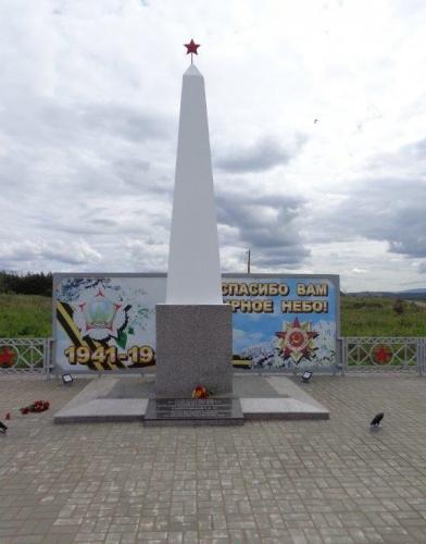 Памятный знак наместе высадки советского десанта вавгусте 1945 года (Шахтерск) . Фото ЛиСан Дини